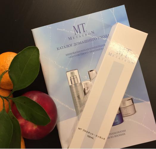 MT Prominent Essence - Эссенция молодости с витамином С