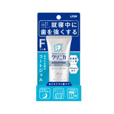 Clinica Advantage Dental Gel Ночной восстанавливающий зубную эмаль гель