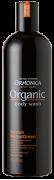 ORMONICA ORGANIC BODY REFRESH Органическое жидкое мыло для тела освежающее