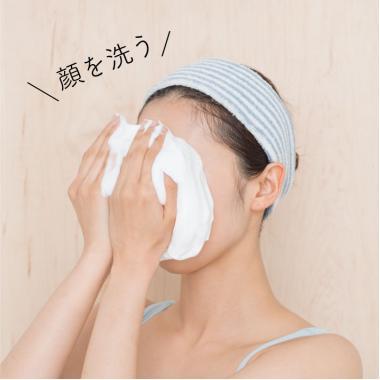 Пенка для умывания с белой глиной Shiseido Senka Perfect White Clay