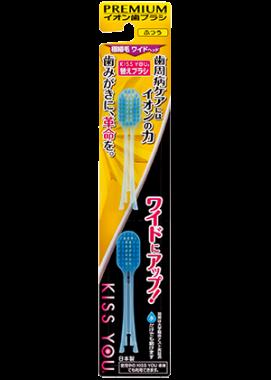 KISS YOU  широкая насадка для ионной зубной щетки