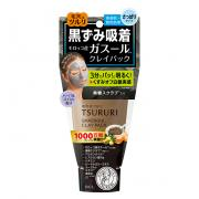 Tsururi Ghassoul Mineral Clay Pack Очищающая маска с глиной