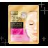 Premium PURESA Гидрогелевая увлажняющая маска с гиалуроновой кислотой
