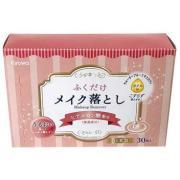 Влажные салфетки для снятия макияжа c гиалуроновой кислотой Kyowa, 30шт.