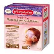 Паровая релакс-маска MegRhythm для глаз Лаванда
