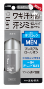 BAN дезодорант-антиперспирант для мужчин Nano-ion Block Roll-on Men Premium Label