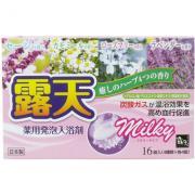 Увлажняющая Молочная Соль для ванны Целебные травы, 4 аромата
