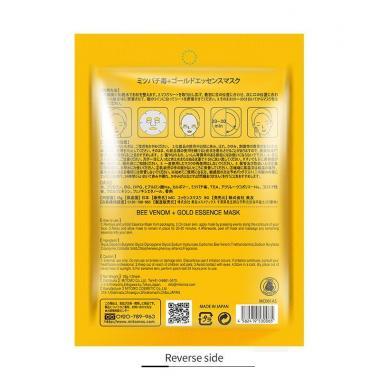 Mitomo Маска для лица с Пчелиным ядом и Золотом