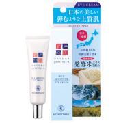 Nature Japonica Увлажняющий крем для глаз Eye Moisture Cream