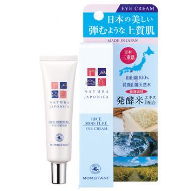 Увлажняющий крем для глаз Nature Japonica Eye Moisture Cream
