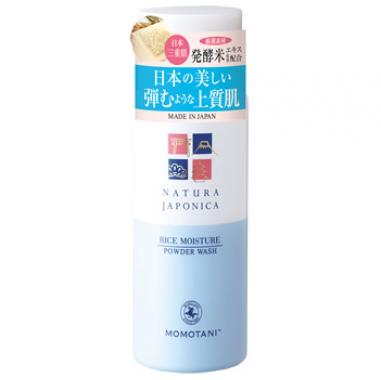 Энзимная пудра для умывания Nature Japonica Rice Moisture Wash Powder