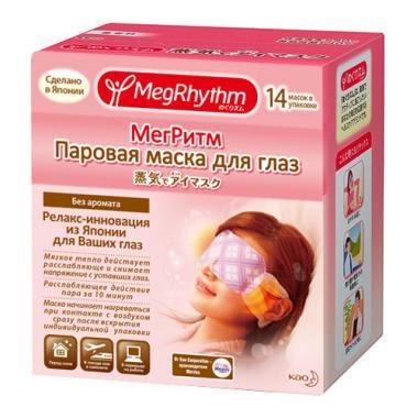Паровая релакс-маска MegRhythm для глаз