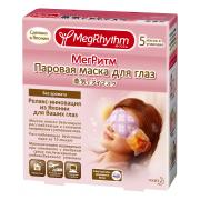 Паровая маска для глаз MegRhythm без аромата, 5 шт.