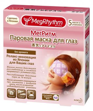 Паровая релакс-маска для глаз MegRhythm