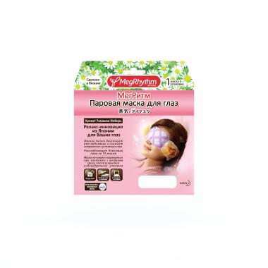 Паровая релакс-маска MegRhythm для глаз 4 аромата