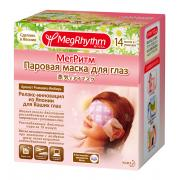 Паровая релакс-маска MegRhythm для глаз Ромашка 14 шт.