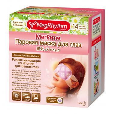 Релакс-маска MegRhythm для глаз Ромашка