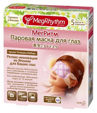 Паровая маска для глаз MegRhythm с ромашкой
