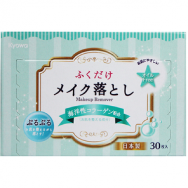 Салфетки для удаления макияжа Kyowa