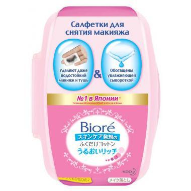BIORE Салфетки для снятия макияжа 44шт.