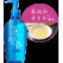 Shiseido Senka All Clear Гидрофильное масло