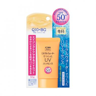 Shiseido Senka солнцезащитная эмульсия