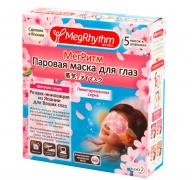 Паровая маска для глаз MegRhythm Сакура 5шт.