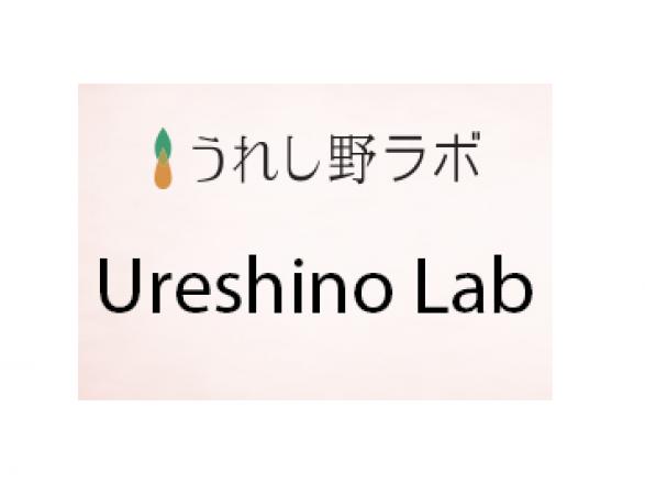 URESHINO Lab