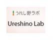 Ureshino