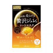 UTENA Увлажняющая желейная маска с маточным молочком Puresa Premium Golden, упаковка из 3шт.